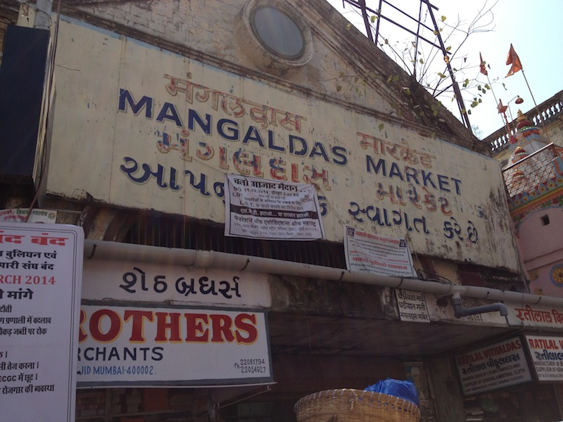 Mangaldas Market